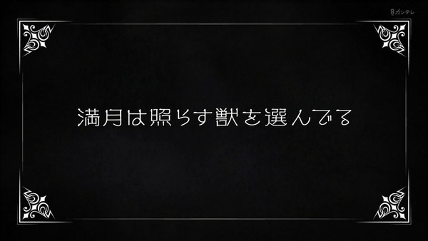「BEASTARS」1話感想 (46)