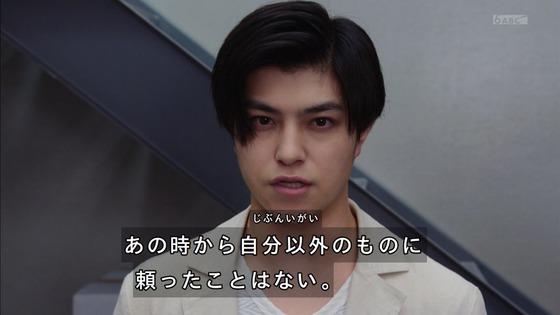 「仮面ライダーゼロワン」第38話感想 (33)