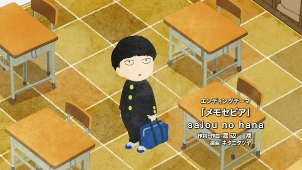 「モブサイコ100」2期 2話感想 (119)