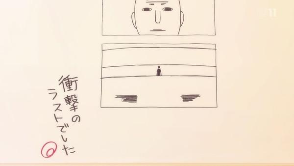 「ゆゆ式」10話感想  (166)
