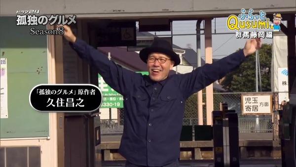 「孤独のグルメ Season8」5話感想 (159)