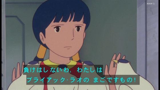 「未来少年コナン」第5話感想 (67)