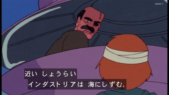 「未来少年コナン」第11話感想 (86)