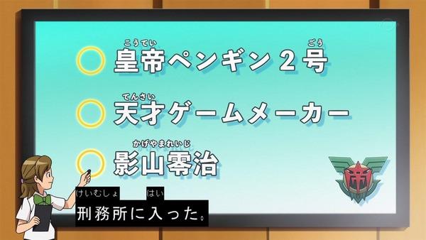 「イナズマイレブン アレスの天秤」8話感想 (48)