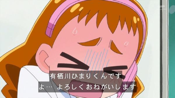 「キラキラ☆プリキュアアラモード」28話 (19)