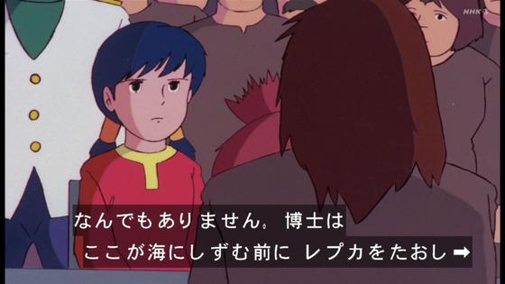 「未来少年コナン」第21話感想 画像  (69)
