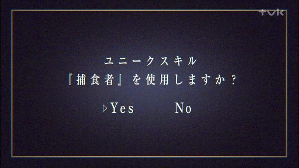 「転生したらスライムだった件」8話感想 (26)