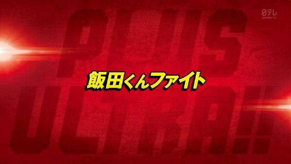 「僕のヒーローアカデミア」24話 (4)