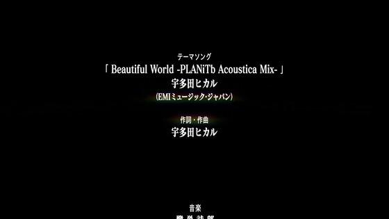 「ヱヴァンゲリヲン新劇場版:破」感想 (714)