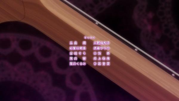 「天使の3P」1話 (56)