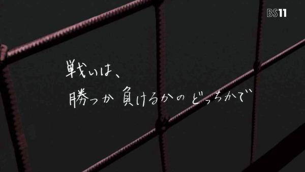 「はねバド!」13話感想 (1)