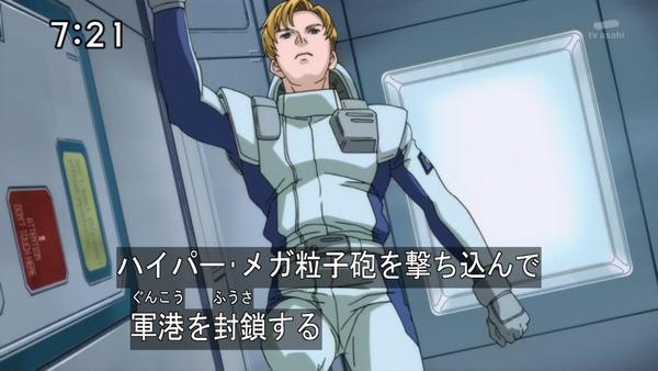 「機動戦士ガンダム UC」6話感想 (32)