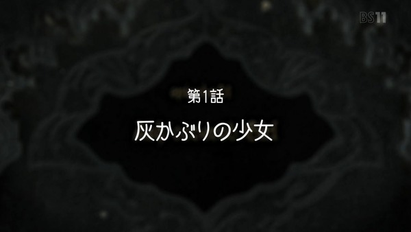 「Fairy gone フェアリーゴーン」1話感想 (34)