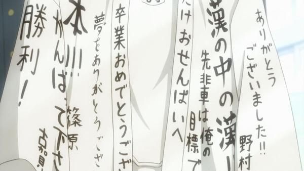 俺物語!! (15)