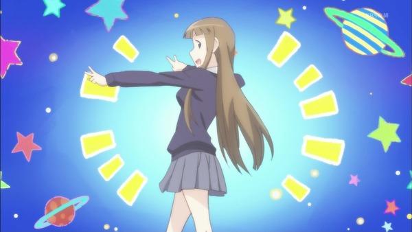 「アリスと蔵六」2話 (32)
