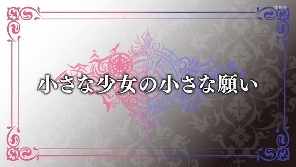 「グランベルム」第4話感想 (143)