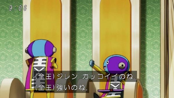 「ドラゴンボール超」123話 (7)