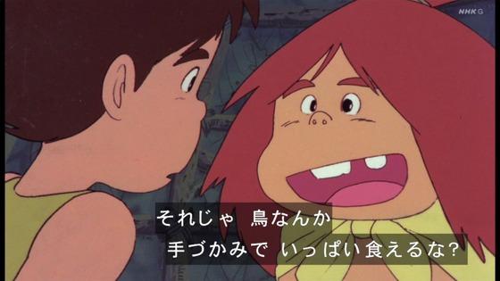 「未来少年コナン」第3話感想 画像 (65)