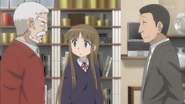「アリスと蔵六」4話 (1)