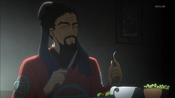 「覇穹 封神演義」4話 (29)