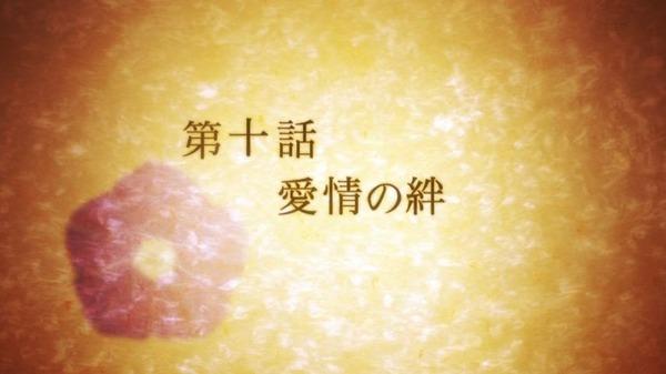 ゆゆゆ (4)
