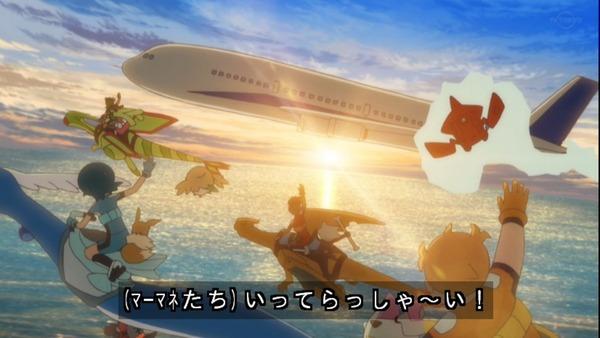 「ポケットモンスター サン&ムーン」146話 (15)
