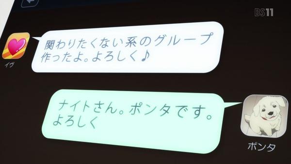 「地獄少女 宵伽」4期 1話 (38)
