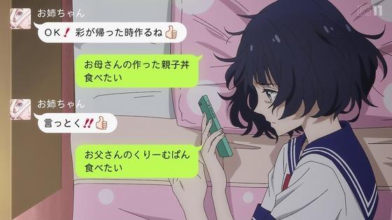 「かげきしょうじょ!!」5話感想 (59)