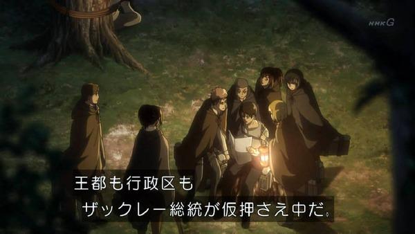 「進撃の巨人 Season3」(3期 5話)42話感想 (23)