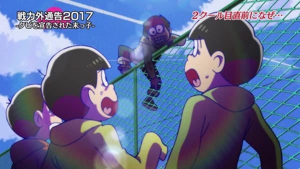「おそ松さん」2期 13話 (76)