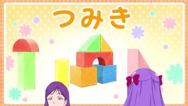 「スター☆トゥインクルプリキュア」5話感想 (9)