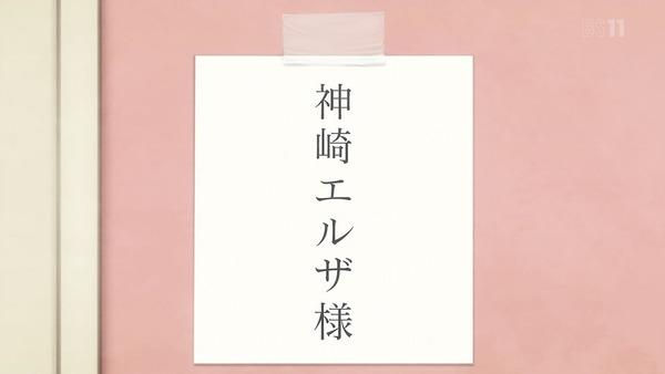 「SAO ガンゲイル・オンライン」12話(最終回)感想 (60)