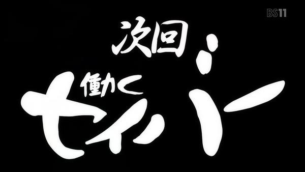 TV版「カーニバル・ファンタズム」第1回 (182)