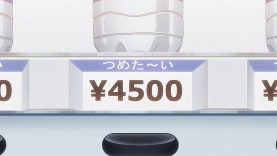 銀魂 (130)