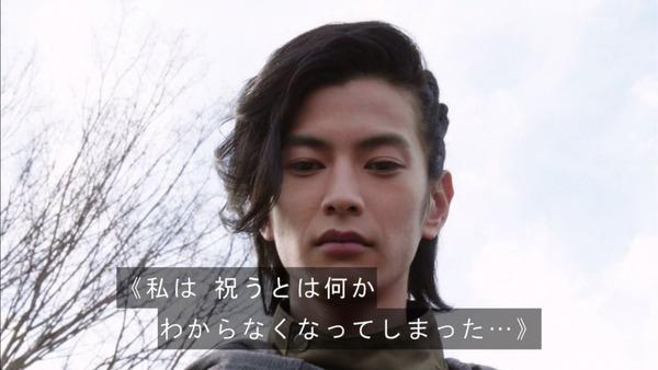 「仮面ライダージオウ」34話感想 (7)