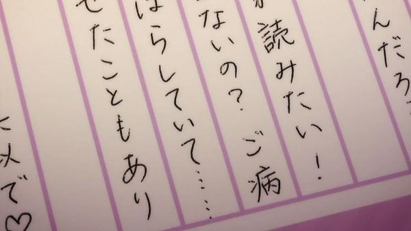 「エロマンガ先生」10話 (39)