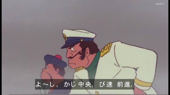 「未来少年コナン」第7話感想 (17)