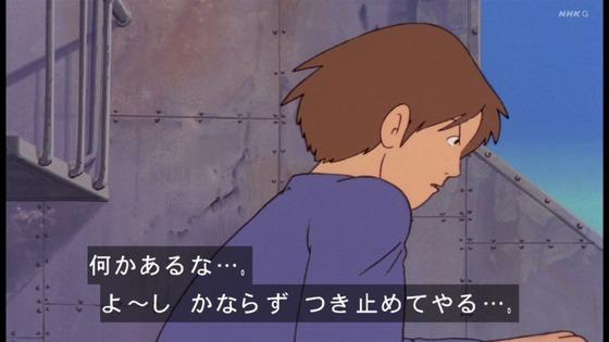 「未来少年コナン」第9話感想 (79)