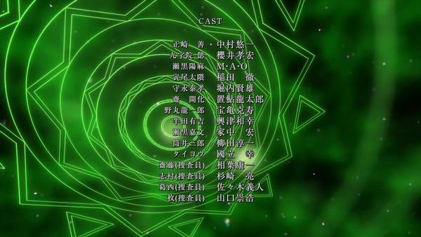 「バビロン」第4話感想 (152)