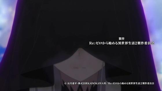 「リゼロ」第37話感想 (196)