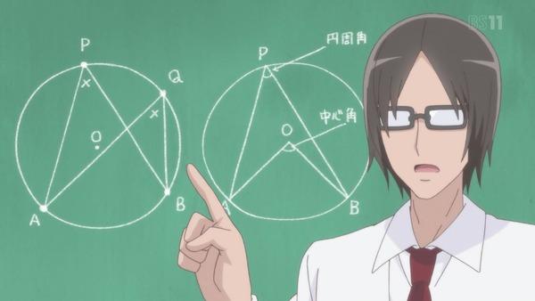 「女子高生の無駄づかい」9話感想  (9)