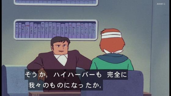 「未来少年コナン」第21話感想 画像  (59)