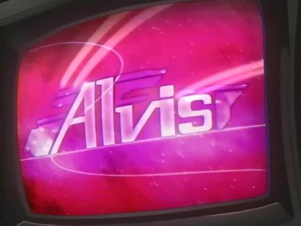 アルヴィス