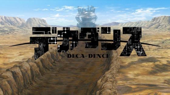 「デカダンス」第1話感想  (11)