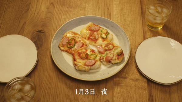「きのう何食べた?」5話感想 (130)