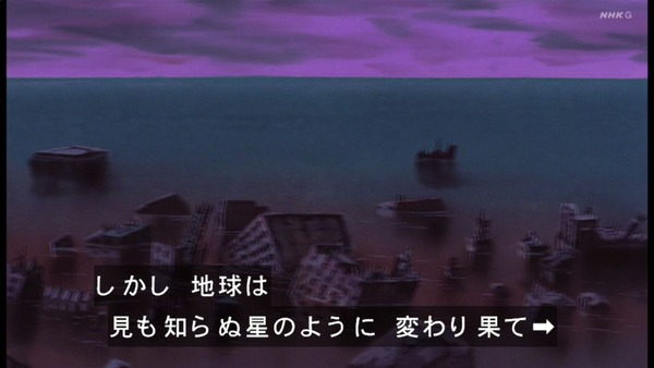 「未来少年コナン」第2話感想 画像  (24)
