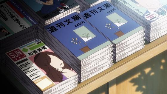 「かくしごと」第12話感想  (68)