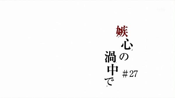 「機動戦士ガンダム 鉄血のオルフェンズ」 (35)