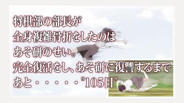 「あそびあそばせ」7話感想 (39)
