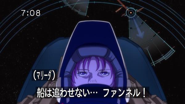 「機動戦士ガンダム UC」1話感想 (17)